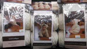 Appalachian Baby Sweater Kits